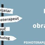 Razlika između psihologa, psihijatra, psihoterapeuta i kouča